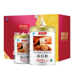 汤臣倍健R蛋白粉 450g/罐+150g/罐+摇摇杯+红色礼袋 蛋白质粉【包邮】